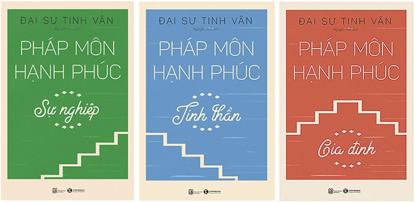 Bộ 3 Cuốn Pháp Môn Hạnh Phúc - Đại sư Tinh Vân