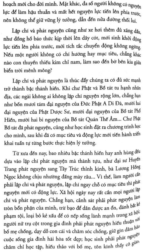 Lập chí và phát nguyện 2 - Có Phật Trong Đời - Đại sư Tinh Vân