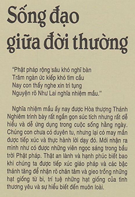 Phật pháp rộng sâu khó nghĩ bàn - Sống Đạo Giữa Đời Thường - Hòa thượng Thích Thánh Nghiêm