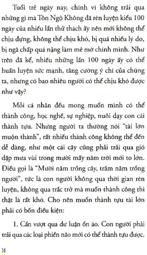 Trích dẫn sách Pháp Môn Hạnh Phúc - Sự Nghiệp - Đại sư Tinh Vân 3