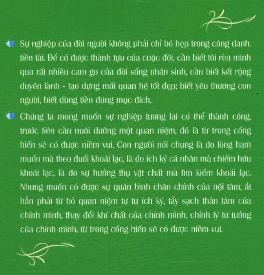 Trích dẫn sách Pháp Môn Hạnh Phúc - Sự Nghiệp - Đại sư Tinh Vân 5