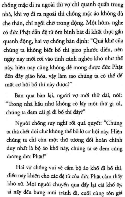 Trích dẫn sách Pháp Môn Hạnh Phúc - Tinh Thần - Đại sư Tinh Vân 5