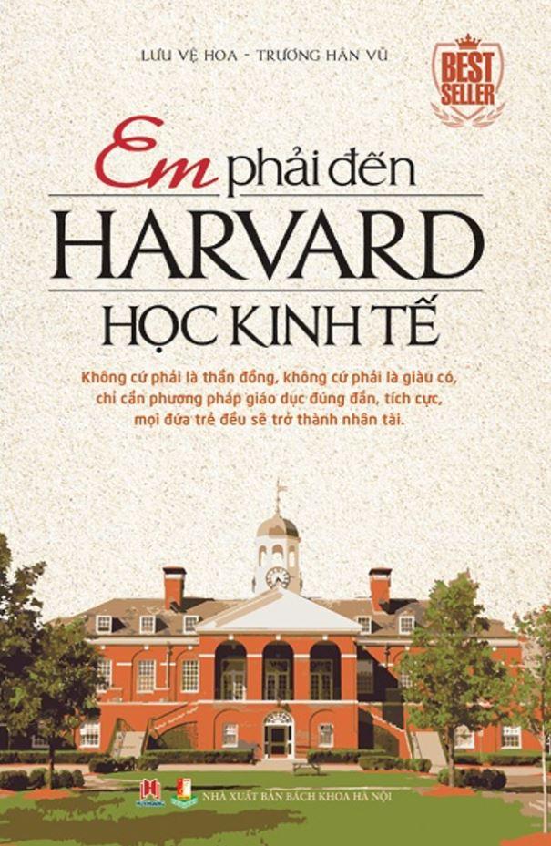 Em Phải Đến Harvard Học Kinh Tế - Lưu Vệ Hoa và Trương Hân Vũ