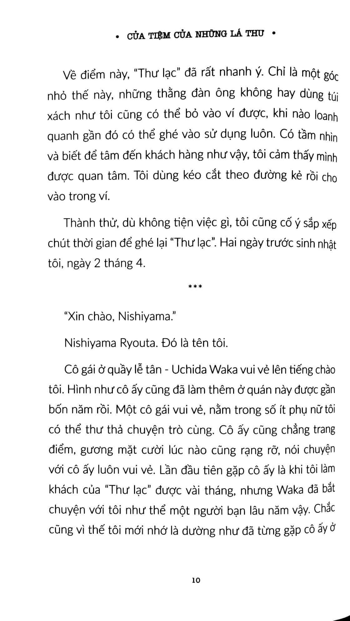 Trích đoạn Tiệm Thư Lạc 8 trong sách Cửa Tiệm Của Những Lá Thư - Yasushi Kitagawa