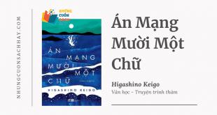 Trích dẫn sách Án Mạng Mười Một Chữ - Higashino Keigo